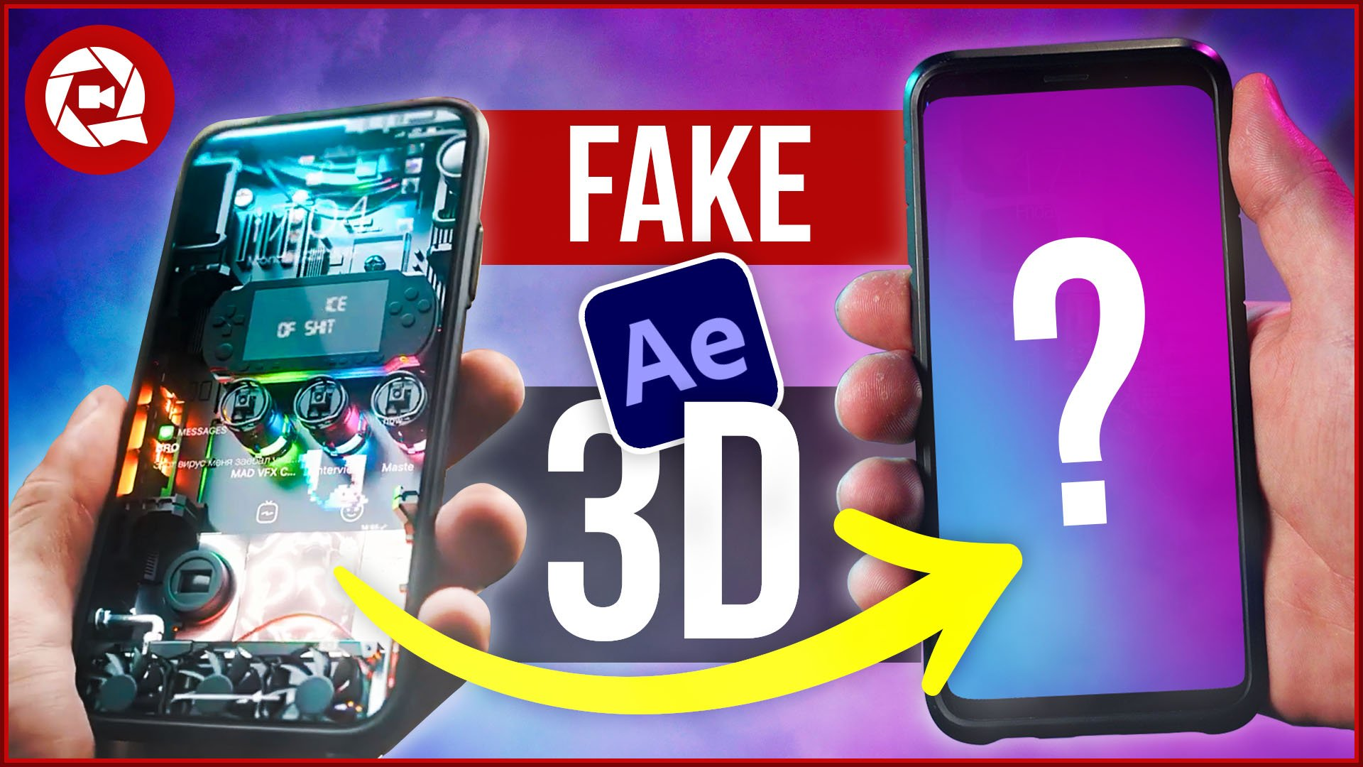 Fake 3D in Adobe After Effects